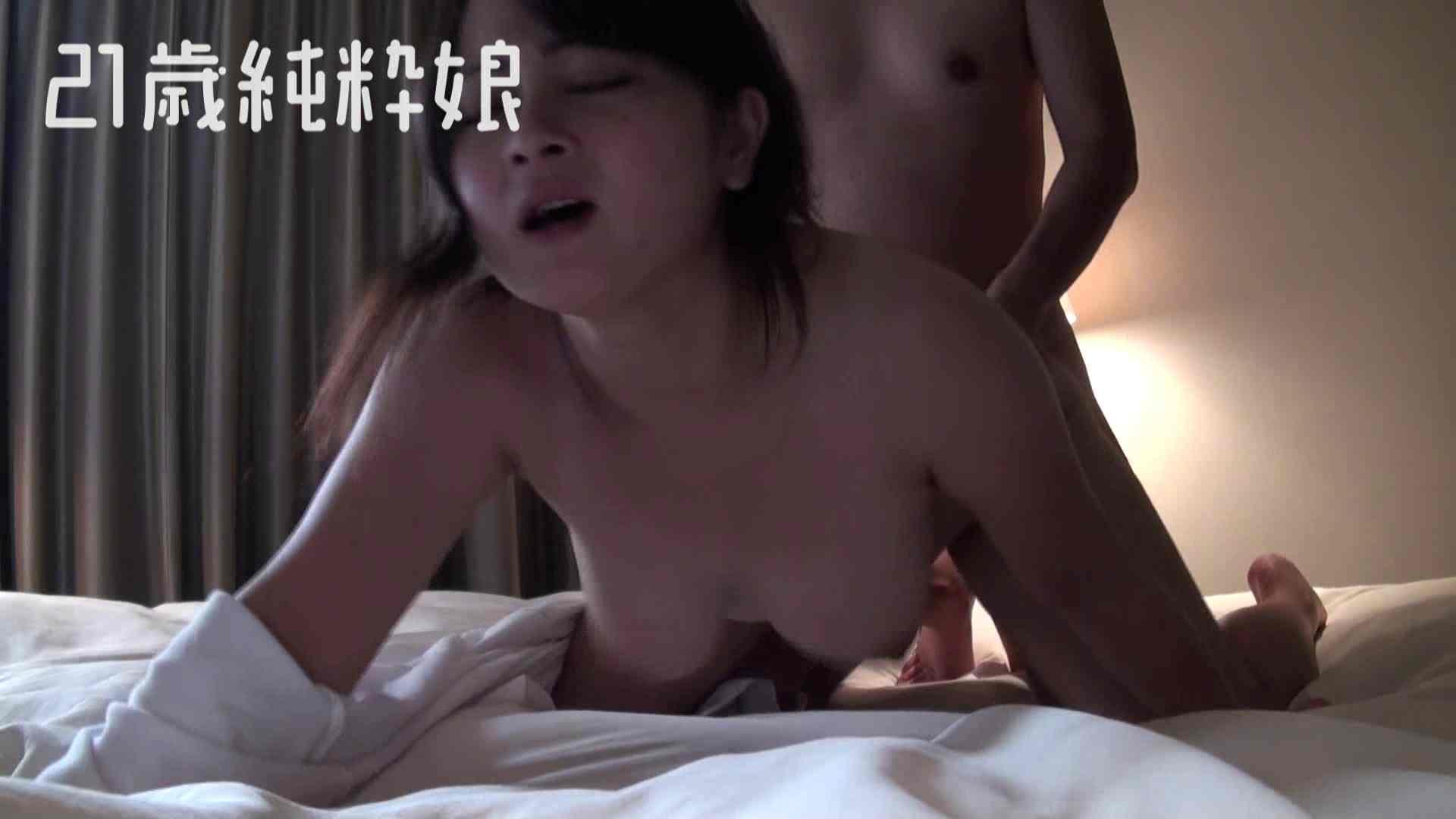 上京したばかりのGカップ21歳純粋嬢を都合の良い女にしてみた2 オナニー集 盗撮動画紹介 70pic 63