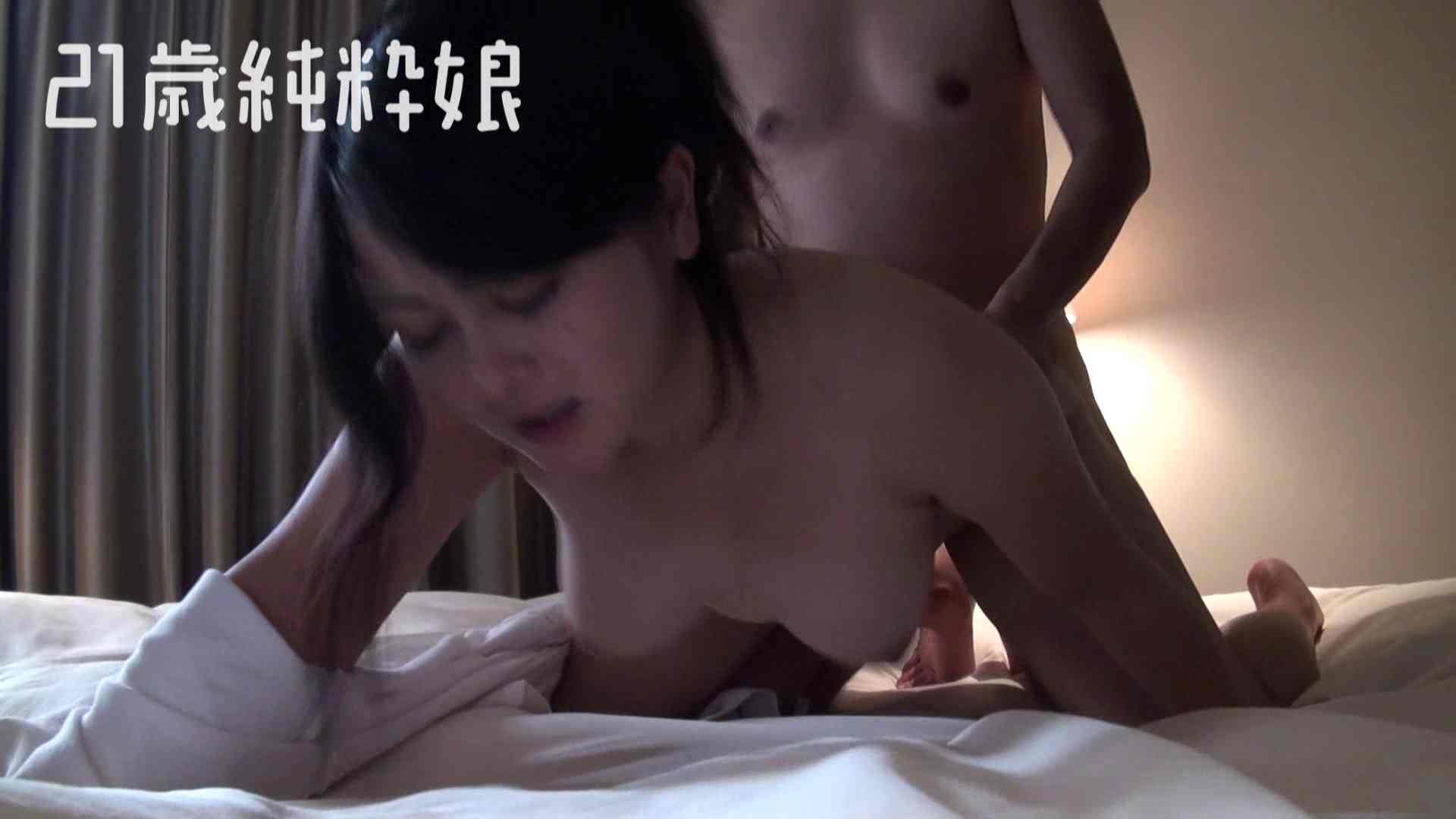 上京したばかりのGカップ21歳純粋嬢を都合の良い女にしてみた2 SEX映像  70pic 64