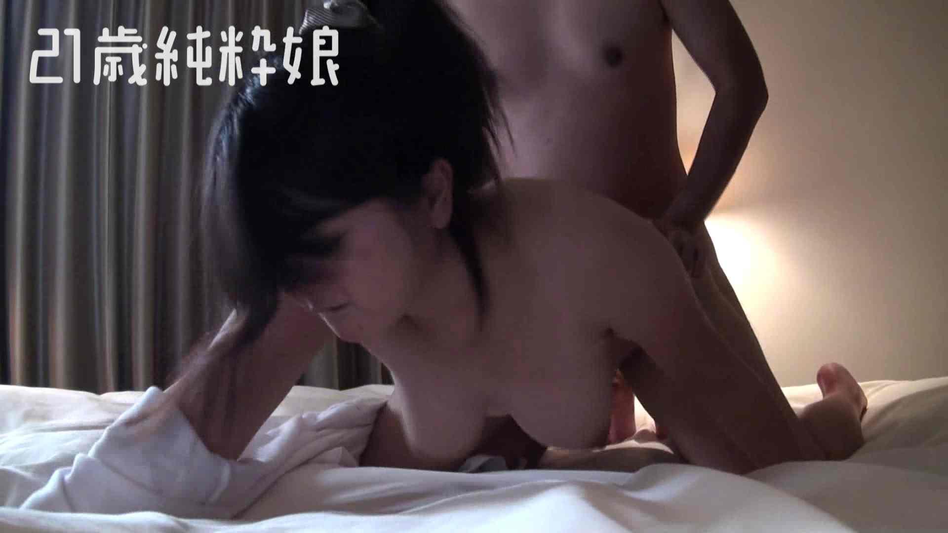 上京したばかりのGカップ21歳純粋嬢を都合の良い女にしてみた2 一般投稿 AV動画キャプチャ 70pic 66