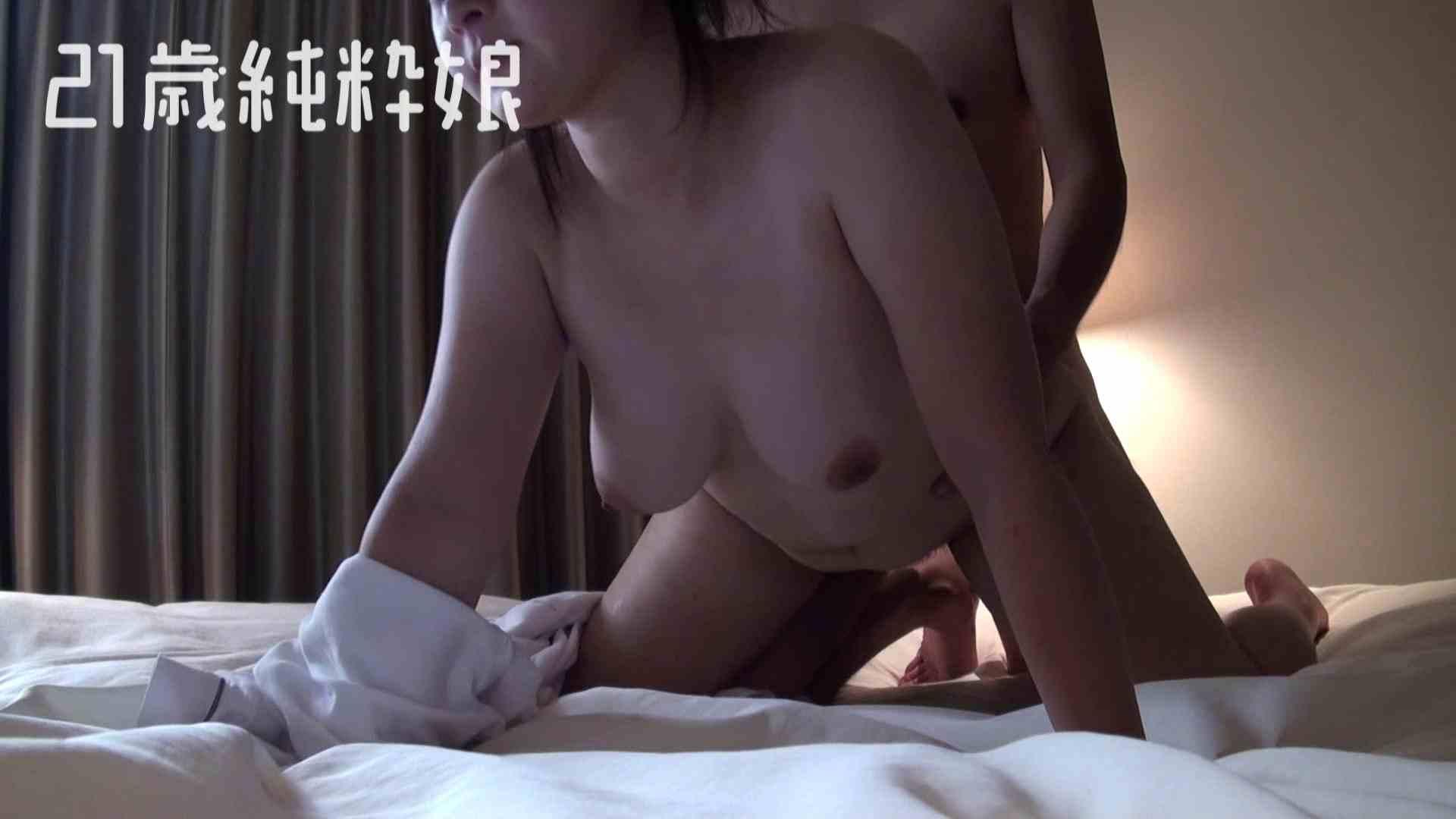 上京したばかりのGカップ21歳純粋嬢を都合の良い女にしてみた2 オナニー集 盗撮動画紹介 70pic 67