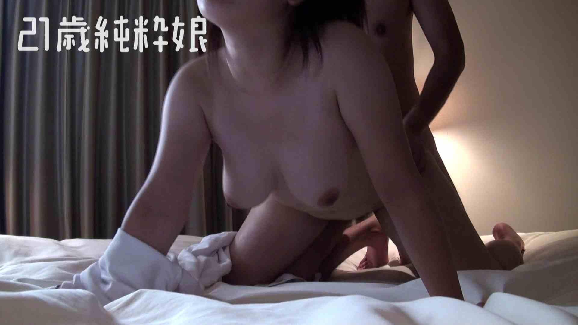上京したばかりのGカップ21歳純粋嬢を都合の良い女にしてみた2 SEX映像  70pic 68
