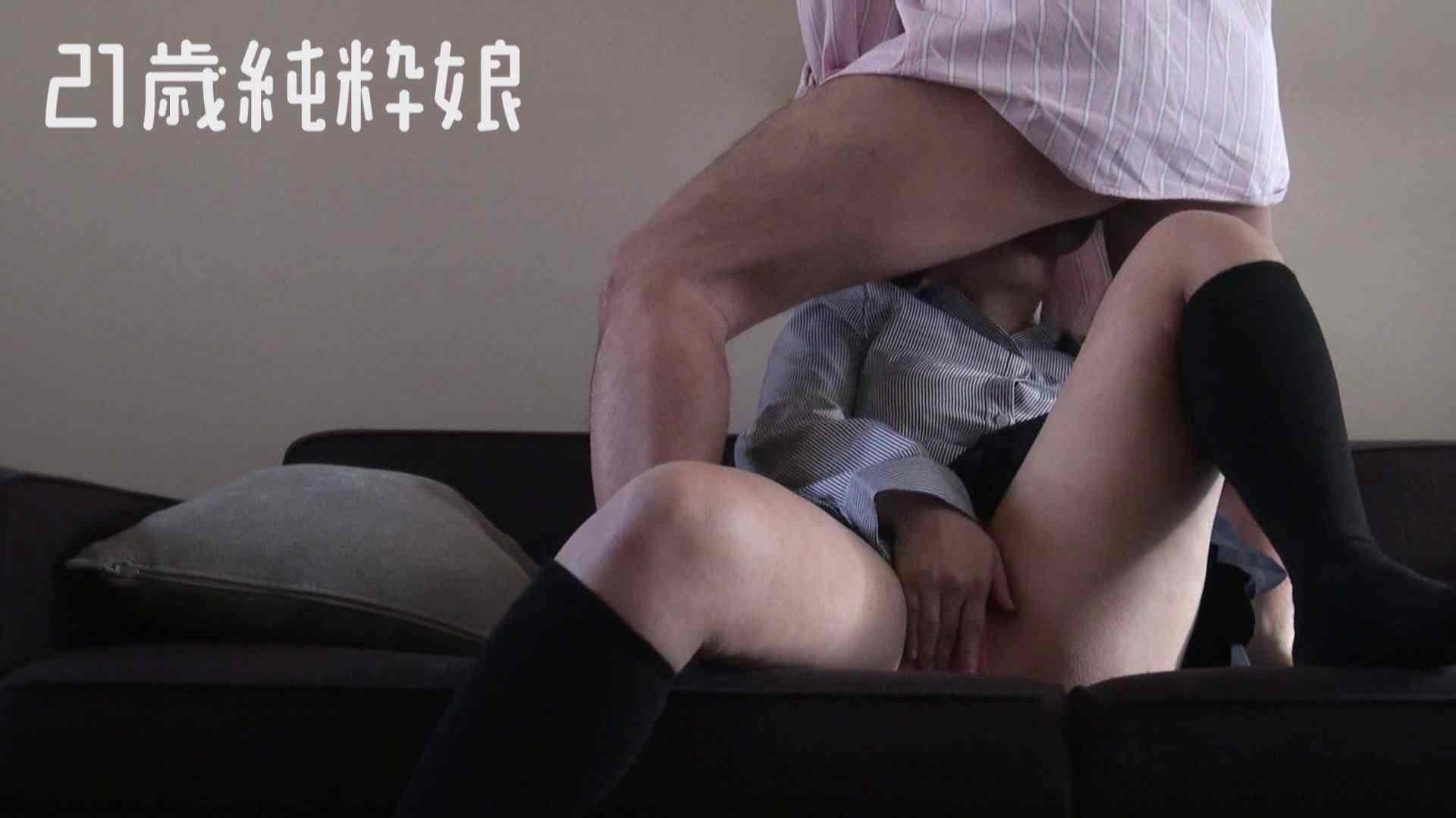 上京したばかりのGカップ21歳純粋嬢を都合の良い女にしてみた3 オナニー集   一般投稿  95pic 11