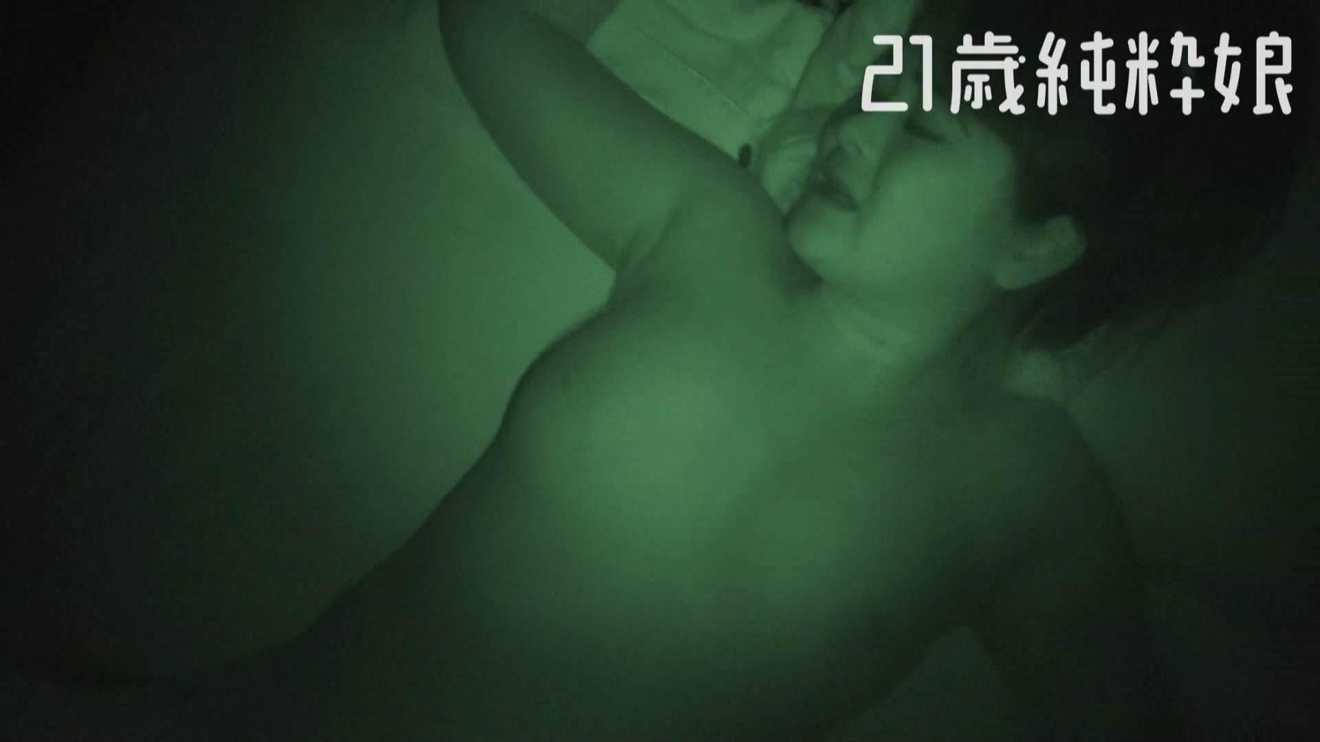 上京したばかりのGカップ21歳純粋嬢を都合の良い女にしてみた3 オナニー集  95pic 84