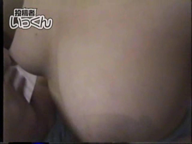 調教師いっくんの 巨乳ロリっ子22歳きみこ 巨乳女子 | ロリ  87pic 1