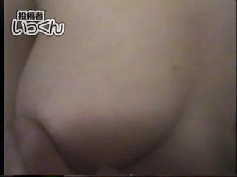 調教師いっくんの 巨乳ロリっ子22歳きみこ 巨乳女子  87pic 8