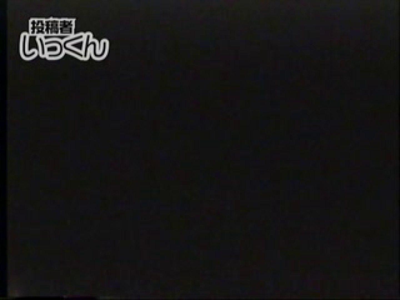 調教師いっくんの 巨乳ロリっ子22歳きみこ 巨乳女子 | ロリ  87pic 9
