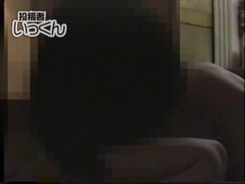 調教師いっくんの 巨乳ロリっ子22歳きみこ 一般投稿 エロ無料画像 87pic 22
