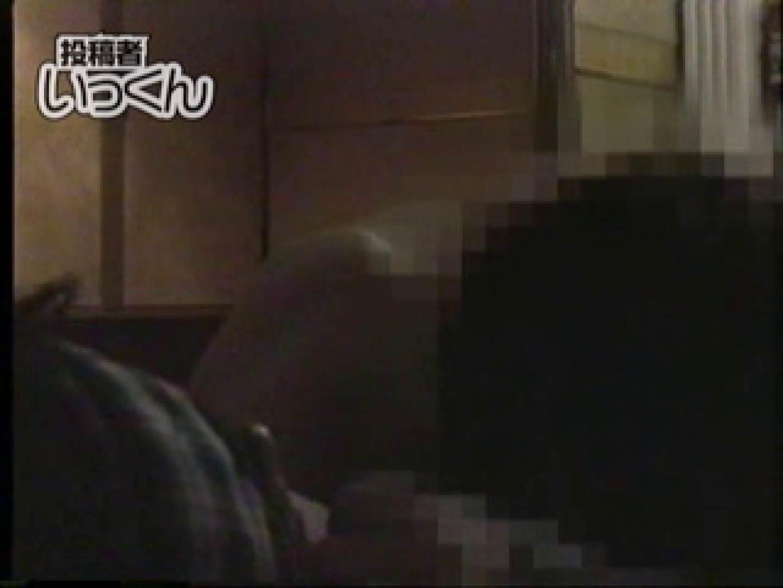 調教師いっくんの 巨乳ロリっ子22歳きみこ 一般投稿 エロ無料画像 87pic 26