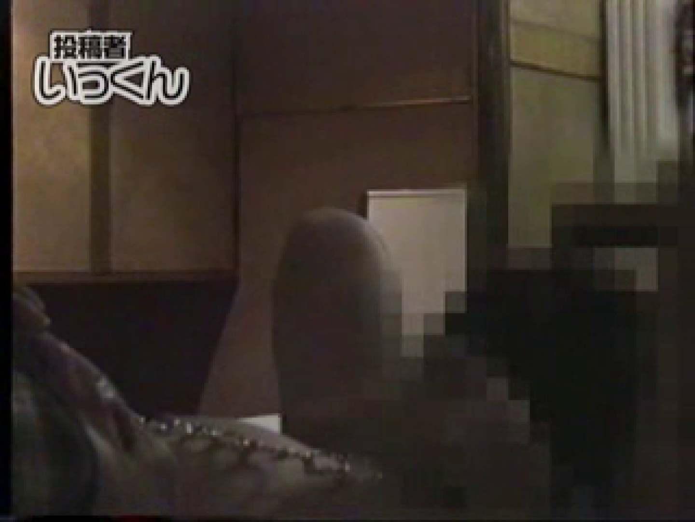 調教師いっくんの 巨乳ロリっ子22歳きみこ 投稿映像 おめこ無修正画像 87pic 35