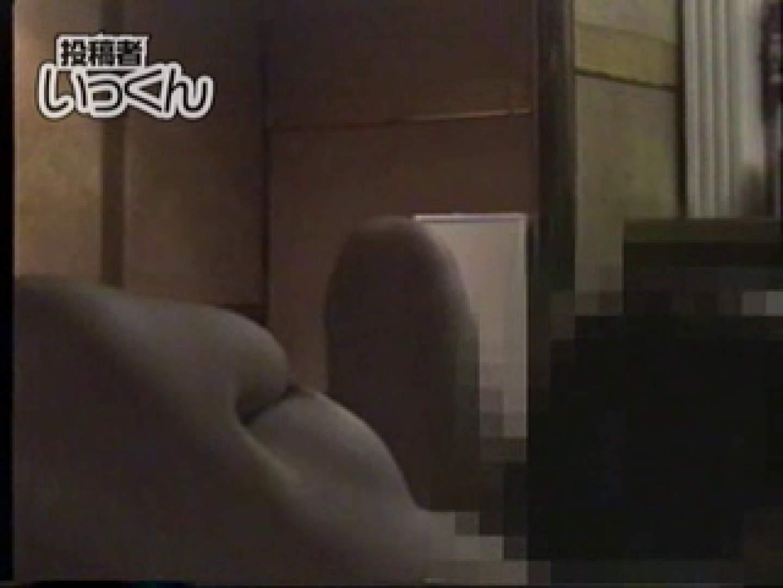 調教師いっくんの 巨乳ロリっ子22歳きみこ 投稿映像 おめこ無修正画像 87pic 47