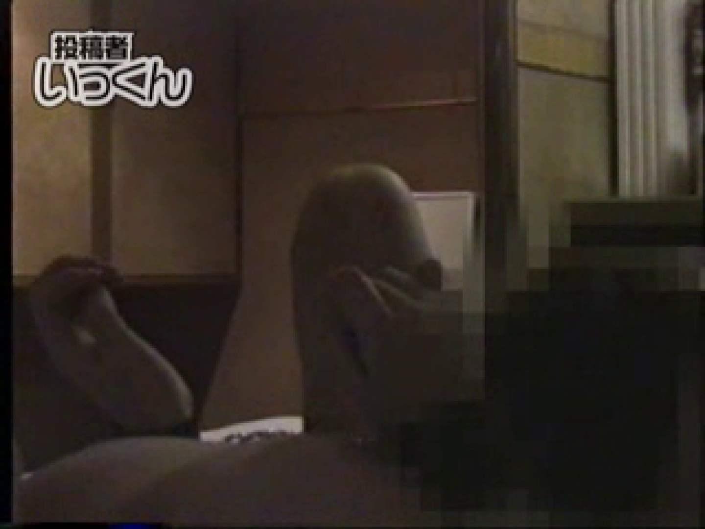 調教師いっくんの 巨乳ロリっ子22歳きみこ 一般投稿 エロ無料画像 87pic 50