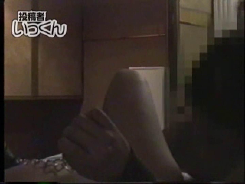 調教師いっくんの 巨乳ロリっ子22歳きみこ 投稿映像 おめこ無修正画像 87pic 59