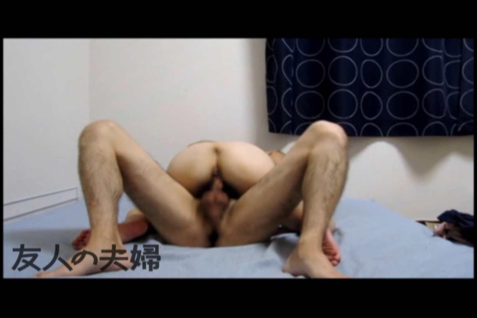 友人夫婦のSEX 隠撮 のぞき動画キャプチャ 101pic 43