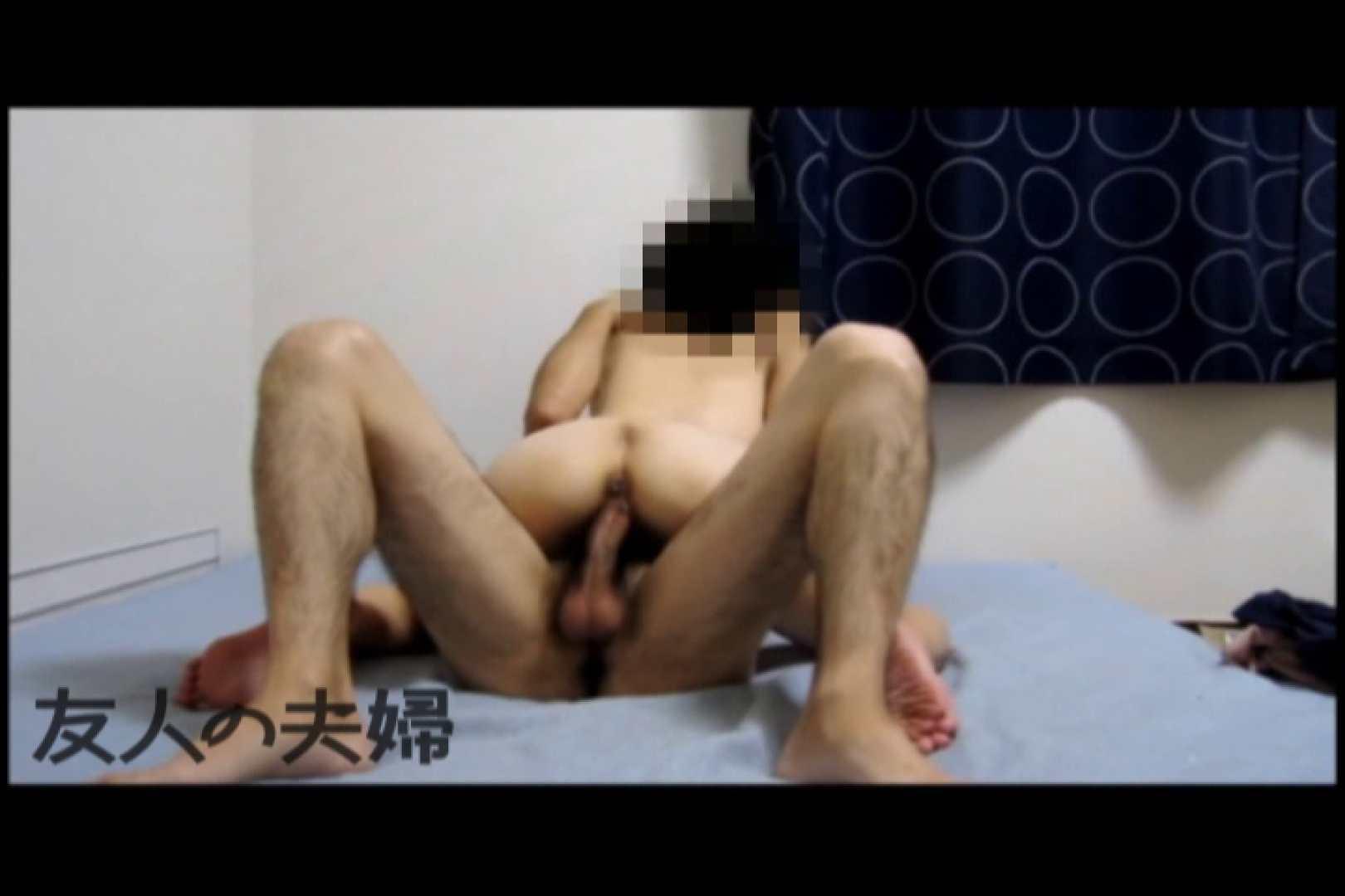 友人夫婦のSEX 友人の・・・   SEX映像  101pic 45