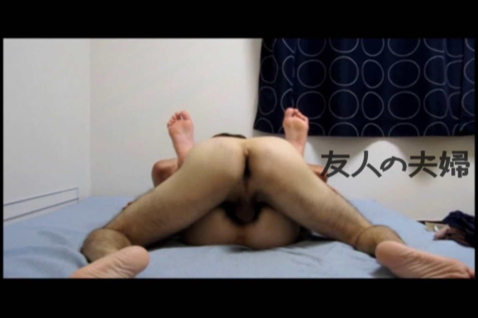 友人夫婦のSEX 隠撮 のぞき動画キャプチャ 101pic 99
