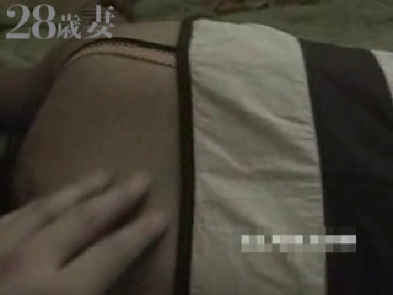 昏すい姦マニア作品(韓流編)01 韓流 われめAV動画紹介 70pic 29