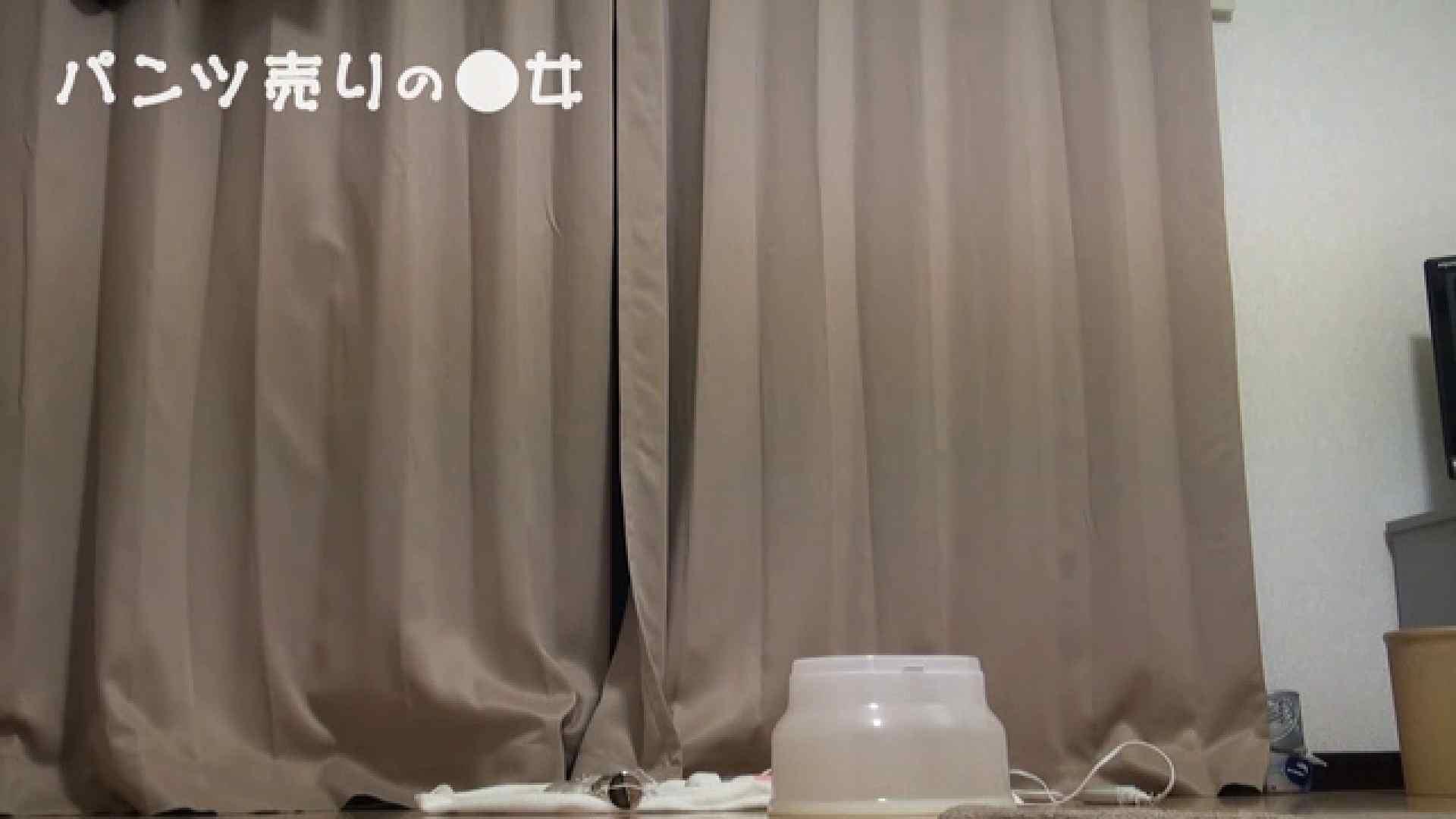 新説 パンツ売りの女の子mizuki 一般投稿 | 0  69pic 5