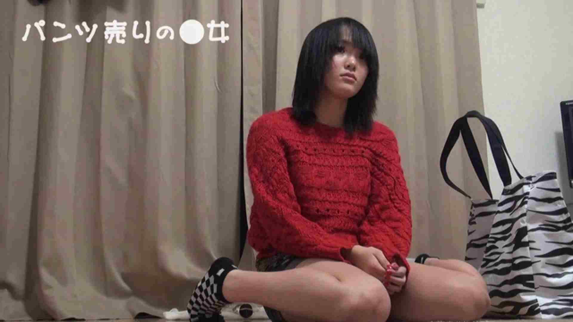 新説 パンツ売りの女の子mizuki 一般投稿  69pic 8