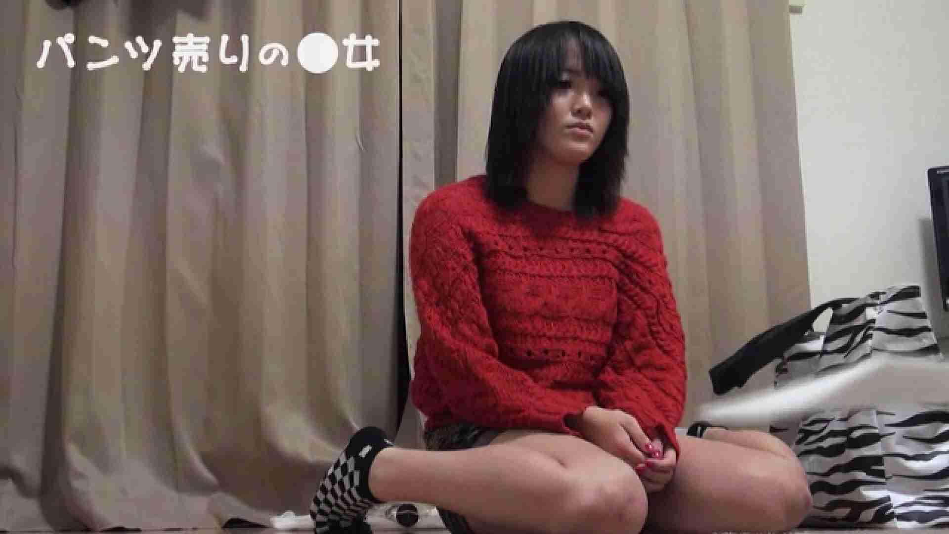 新説 パンツ売りの女の子mizuki 一般投稿 | 0  69pic 9