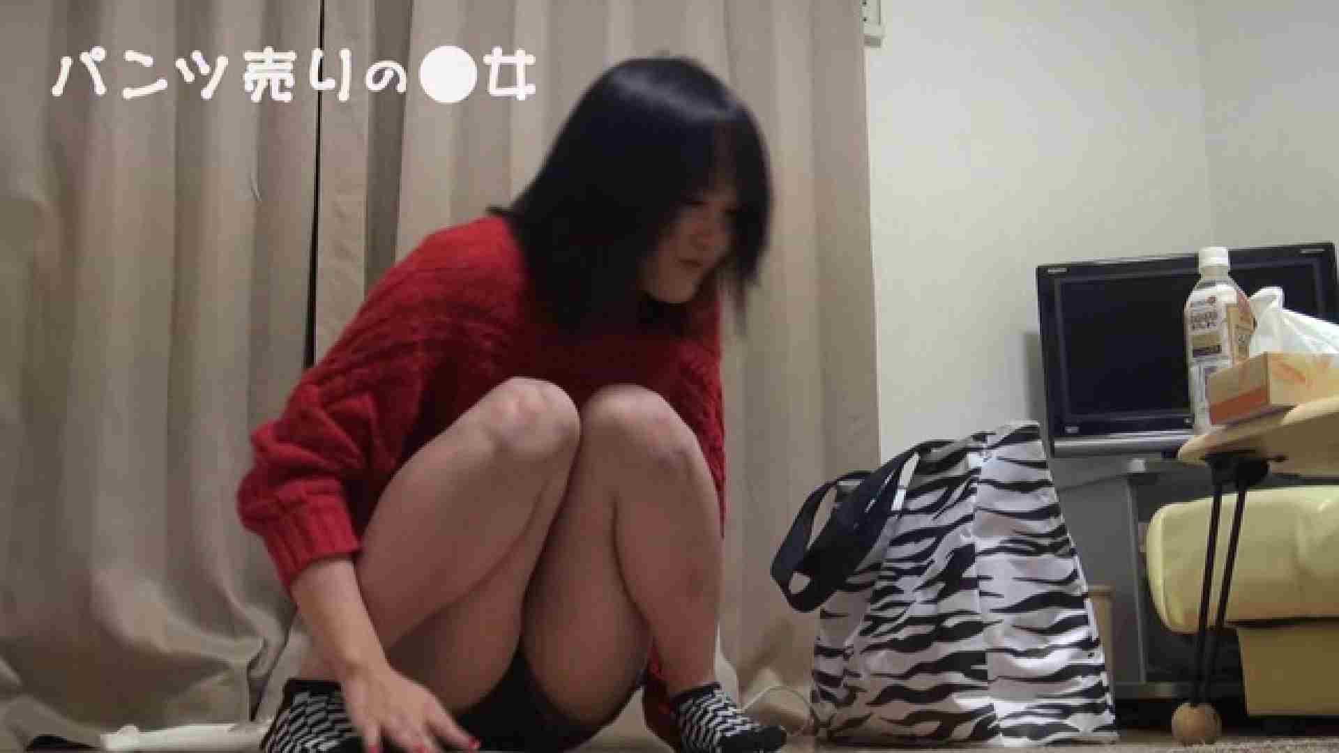 新説 パンツ売りの女の子mizuki 一般投稿 | 0  69pic 37
