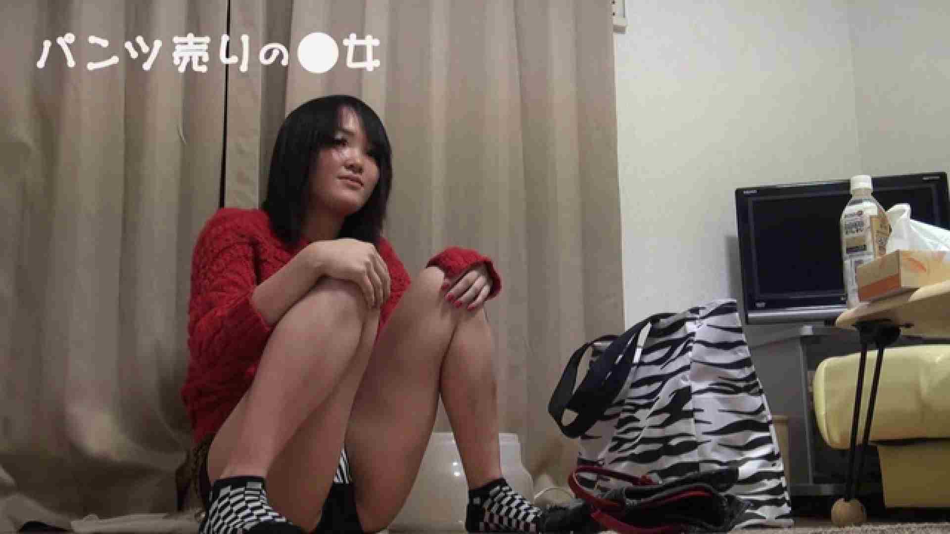 新説 パンツ売りの女の子mizuki 一般投稿  69pic 44
