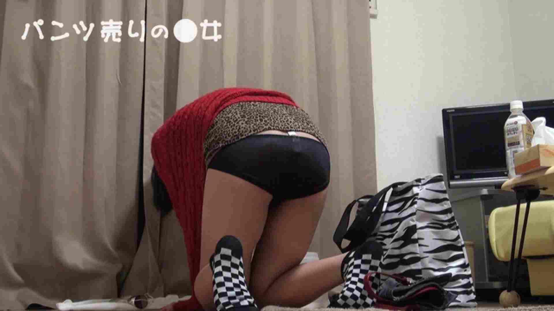 新説 パンツ売りの女の子mizuki 一般投稿 | 0  69pic 47