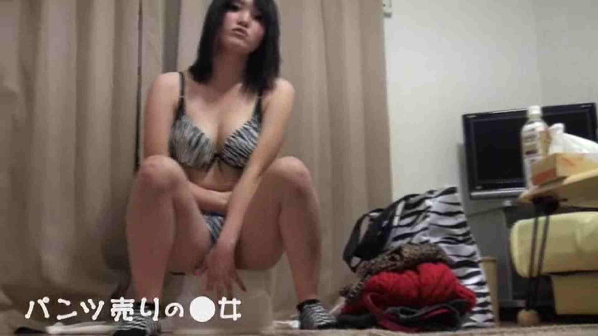 新説 パンツ売りの女の子mizuki 一般投稿 | 0  69pic 61