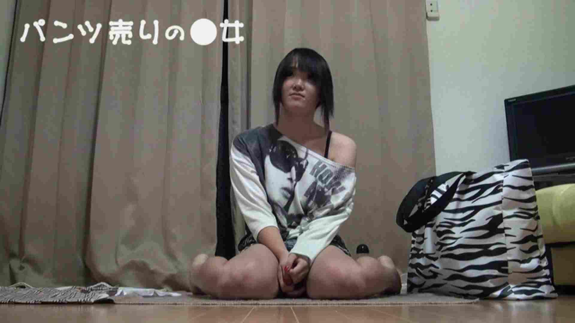 新説 パンツ売りの女の子mizuki02 一般投稿 | 0  76pic 5