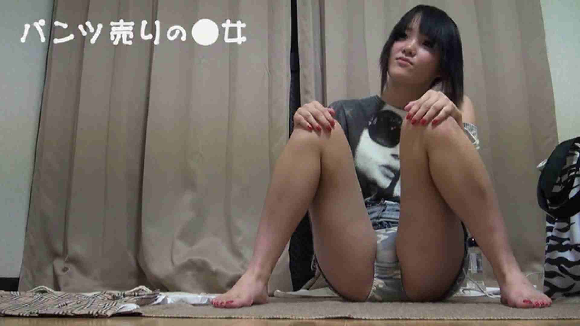 新説 パンツ売りの女の子mizuki02 一般投稿  76pic 10