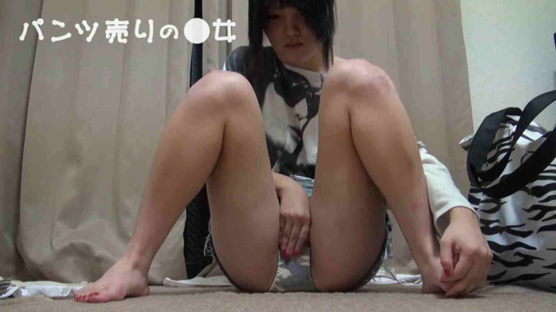 新説 パンツ売りの女の子mizuki02 一般投稿 | 0  76pic 13