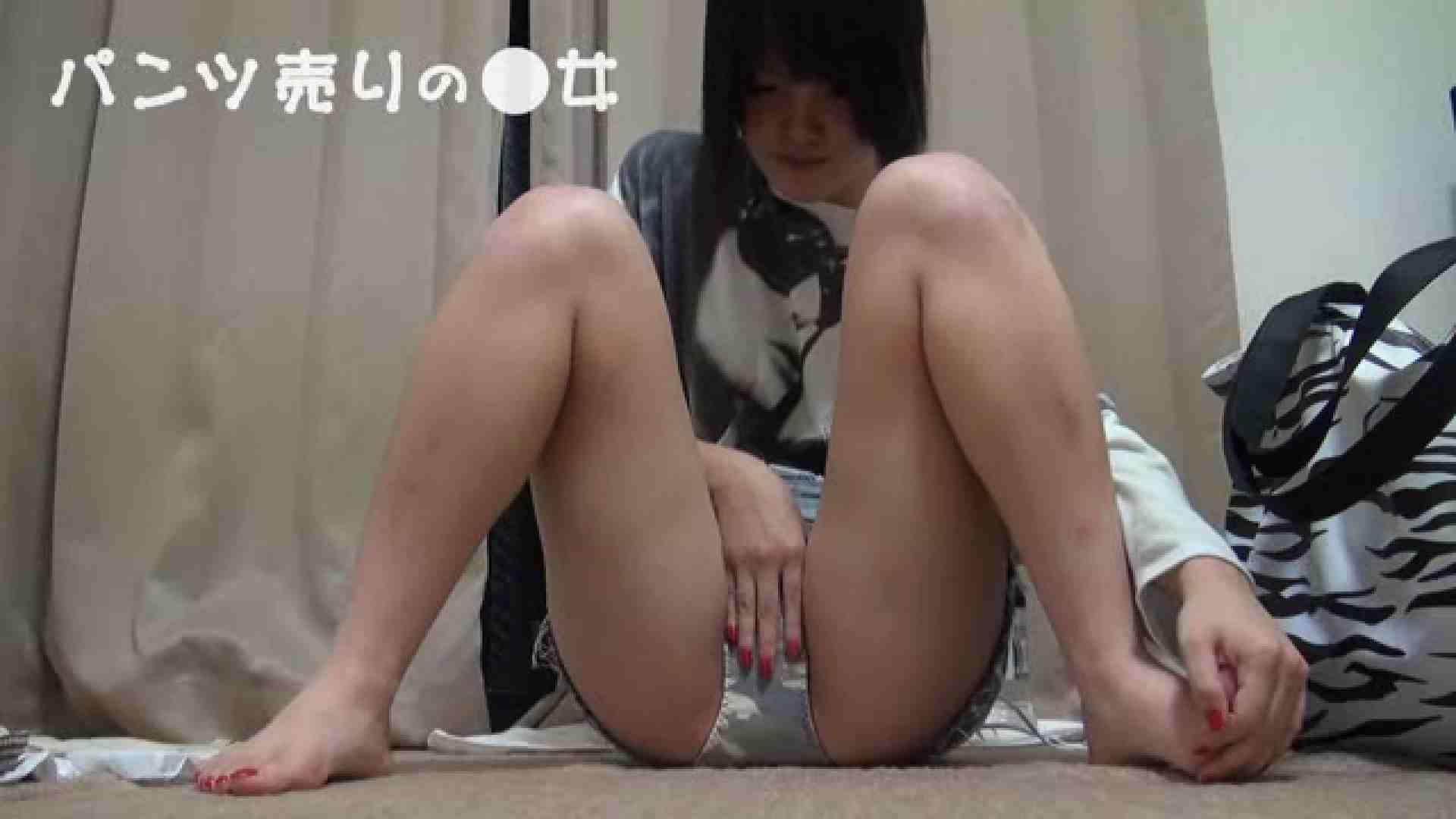 新説 パンツ売りの女の子mizuki02 一般投稿  76pic 14
