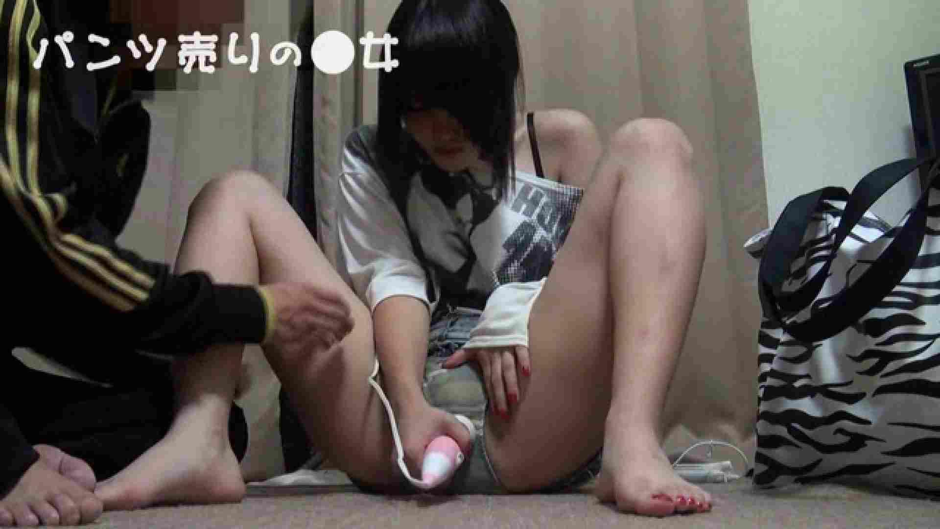 新説 パンツ売りの女の子mizuki02 一般投稿 | 0  76pic 21