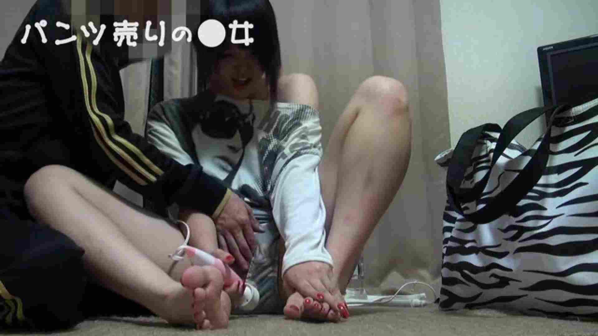 新説 パンツ売りの女の子mizuki02 一般投稿  76pic 28