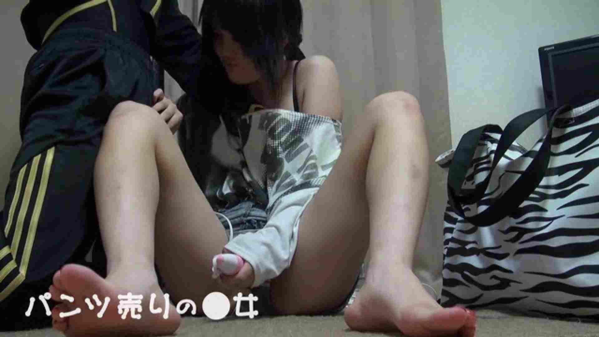 新説 パンツ売りの女の子mizuki02 一般投稿 | 0  76pic 41