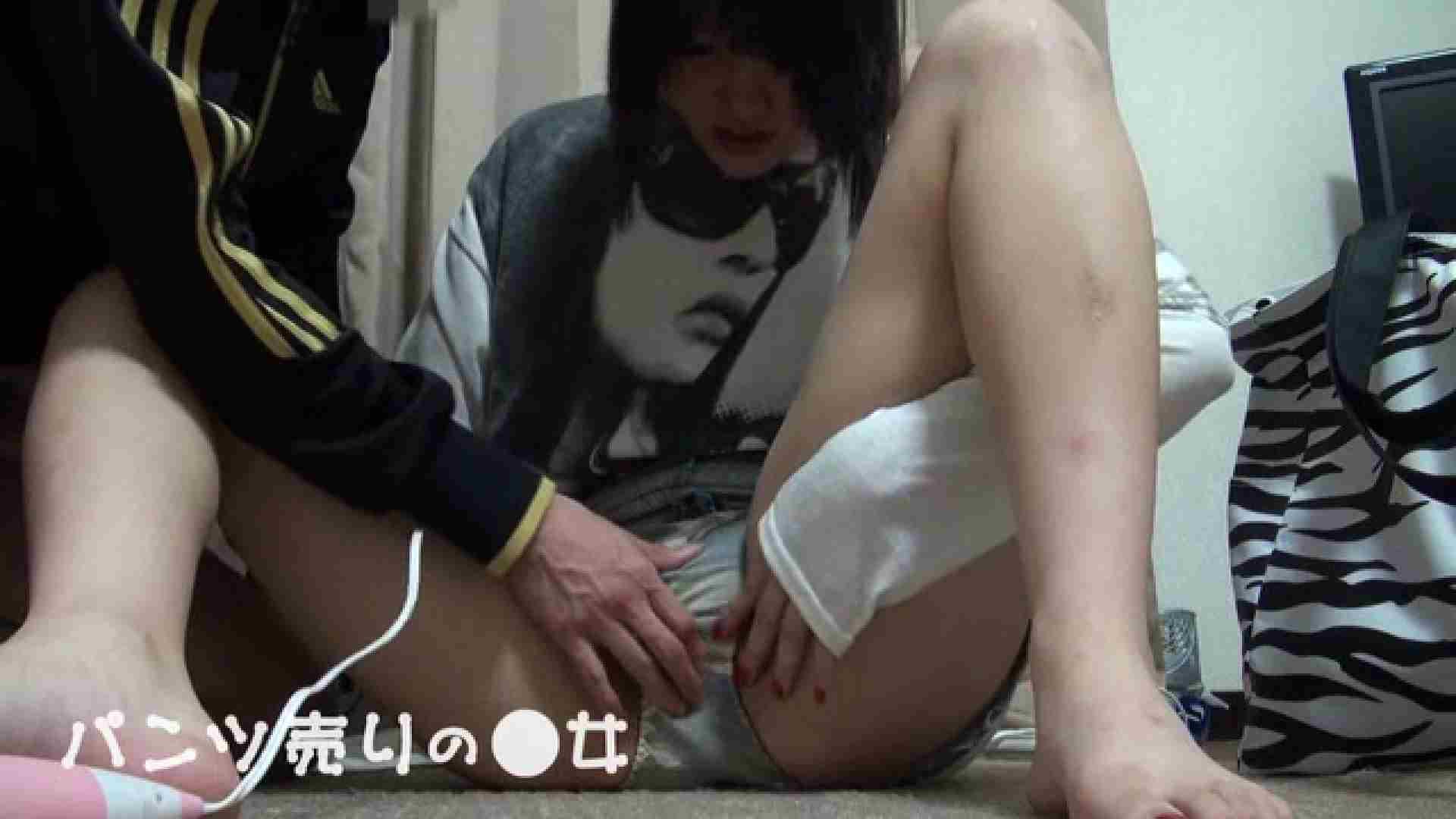 新説 パンツ売りの女の子mizuki02 一般投稿  76pic 54