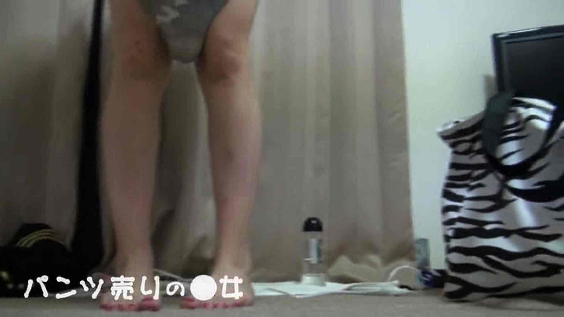 新説 パンツ売りの女の子mizuki02 一般投稿  76pic 56