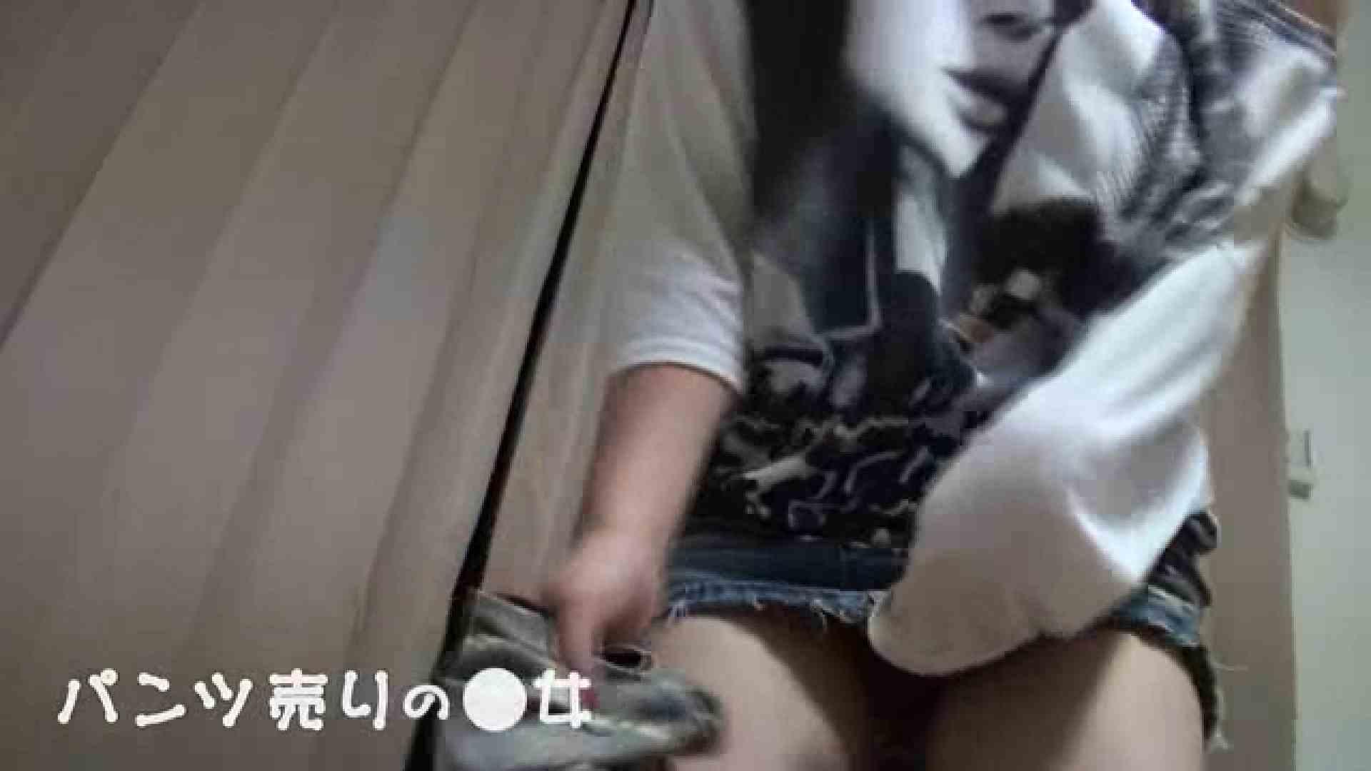新説 パンツ売りの女の子mizuki02 一般投稿 | 0  76pic 57