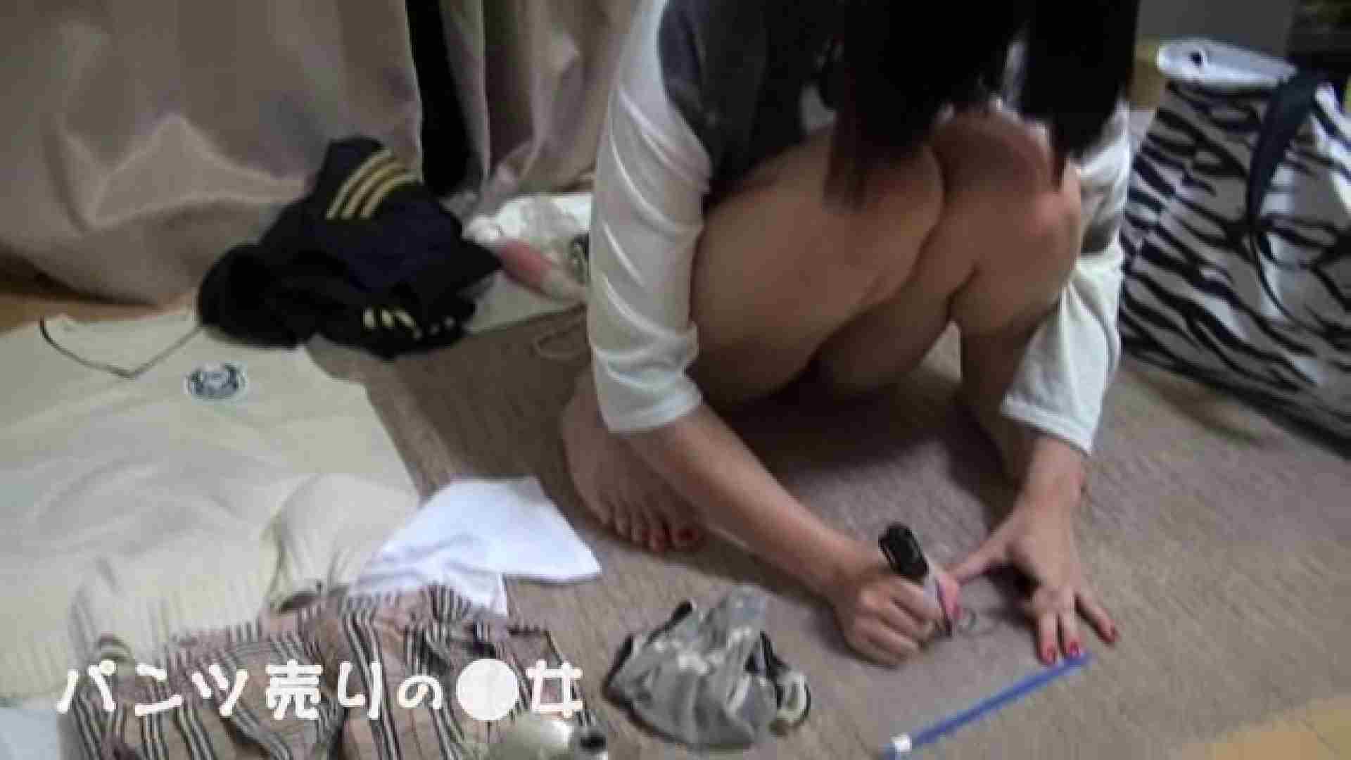 新説 パンツ売りの女の子mizuki02 一般投稿  76pic 58