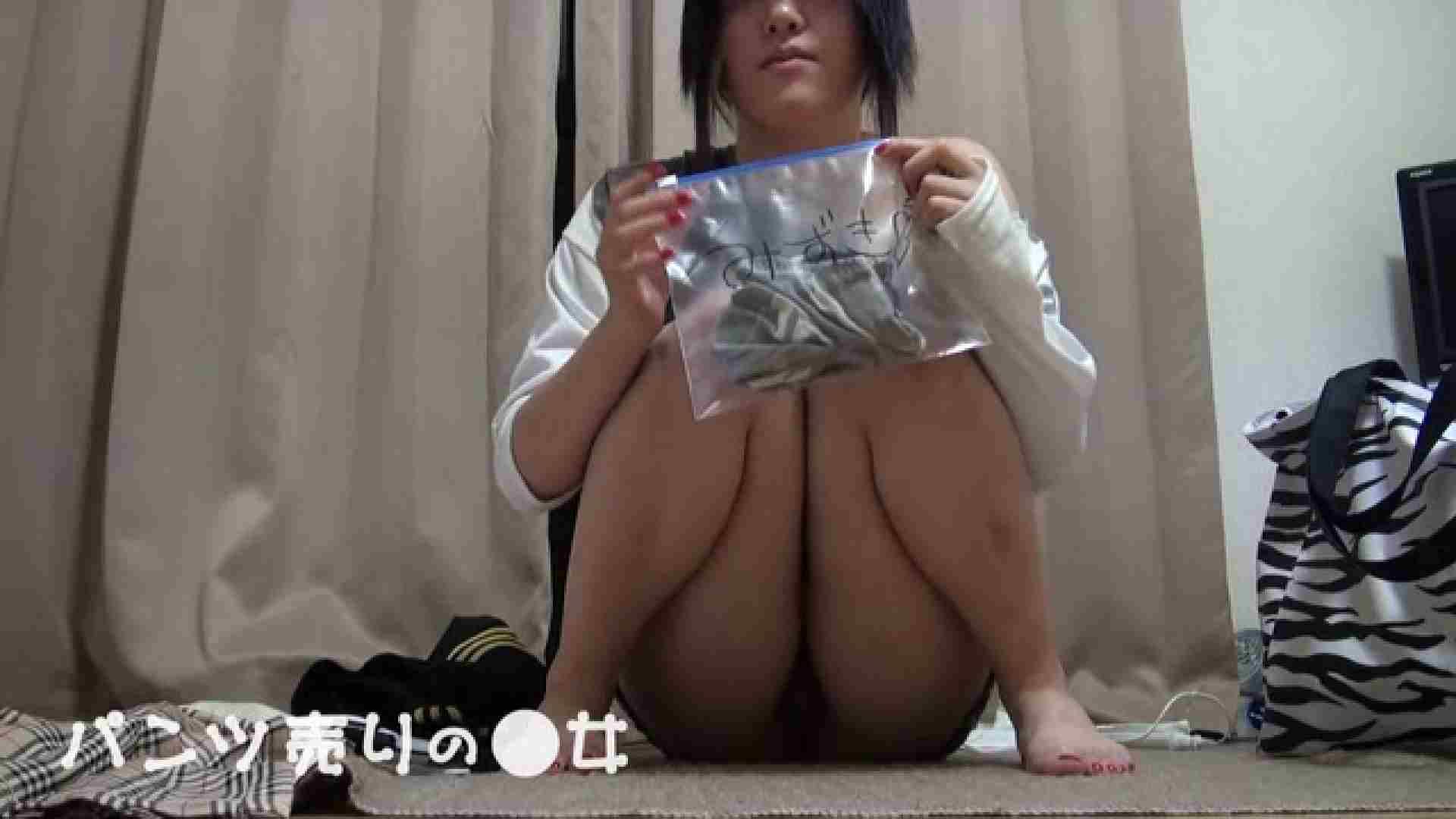 新説 パンツ売りの女の子mizuki02 一般投稿 | 0  76pic 61