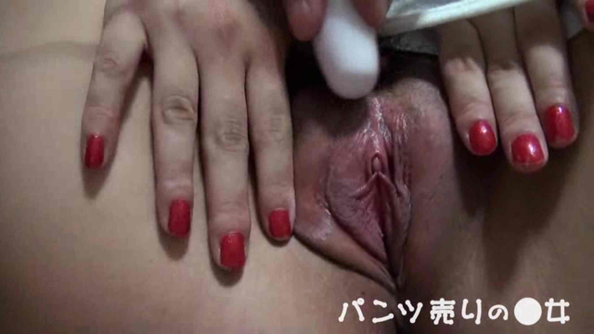 新説 パンツ売りの女の子mizuki02 一般投稿  76pic 74