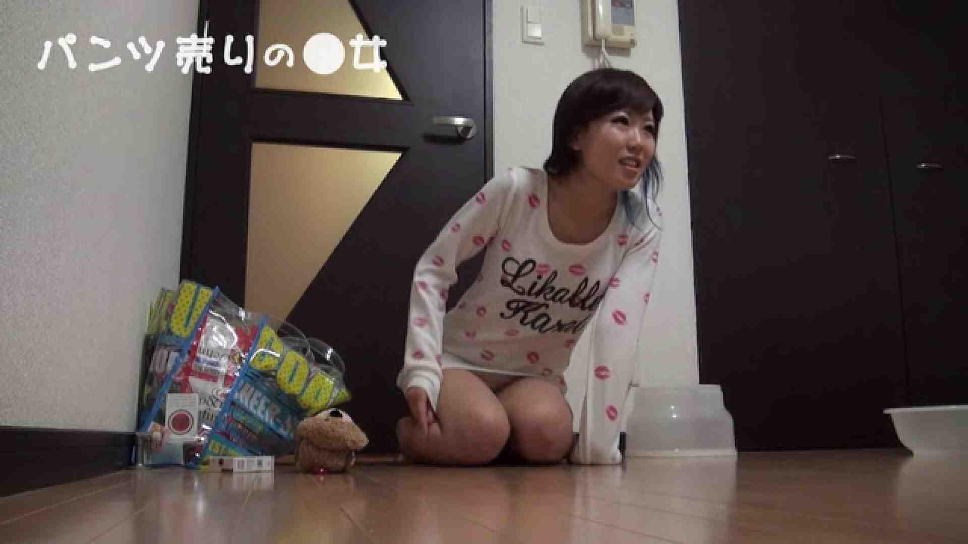 新説 パンツ売りの女の子nana 一般投稿   0  48pic 9