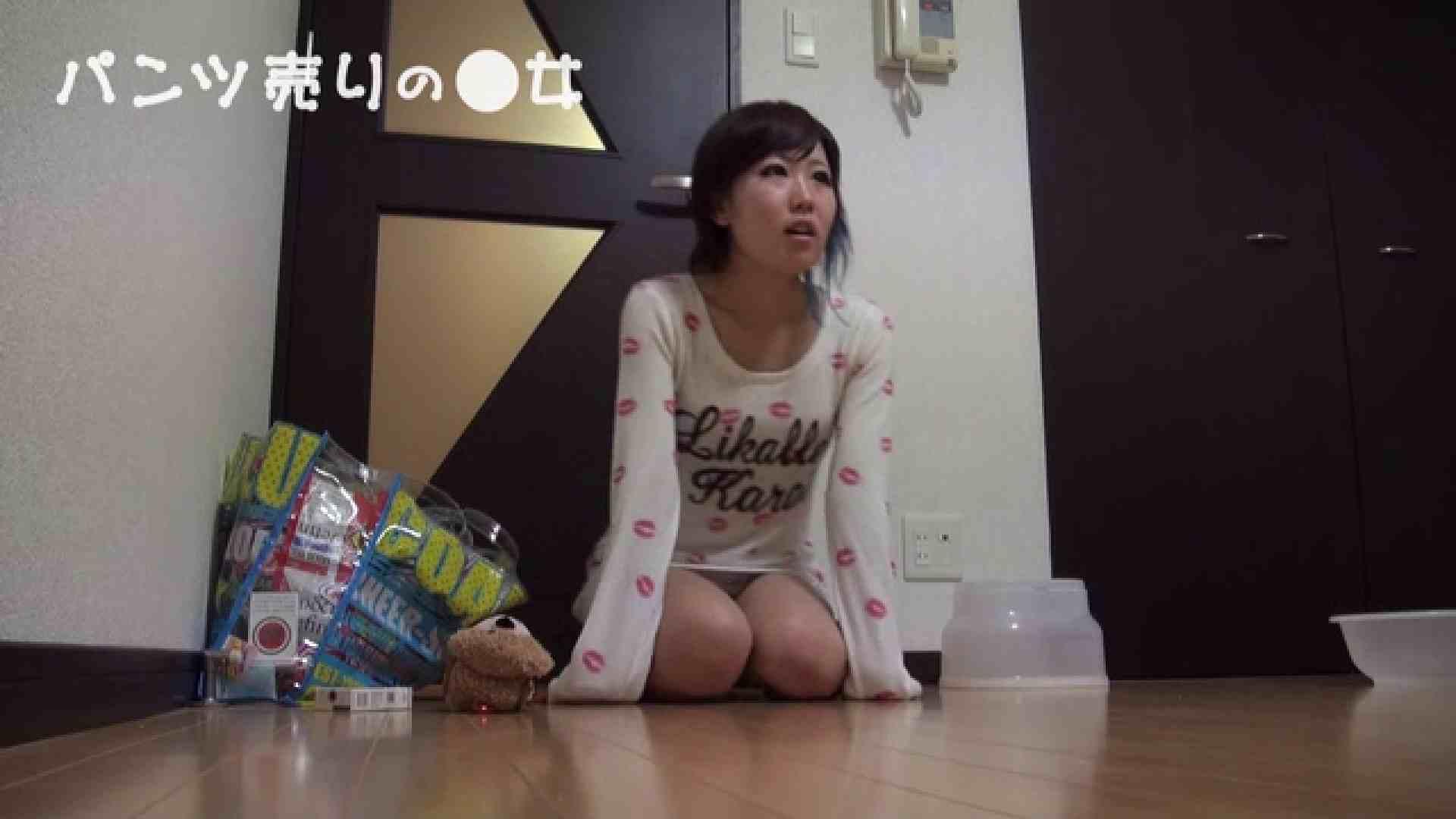 新説 パンツ売りの女の子nana 一般投稿  48pic 10