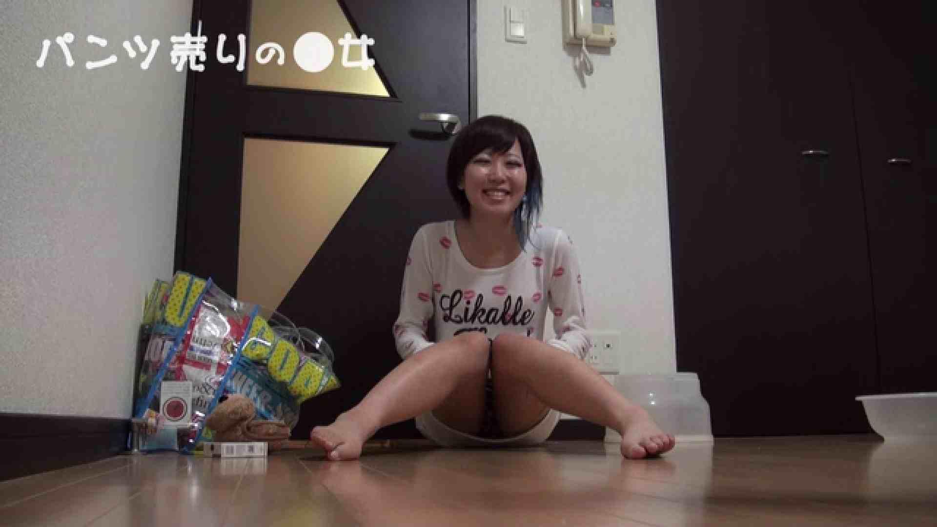新説 パンツ売りの女の子nana 一般投稿   0  48pic 13