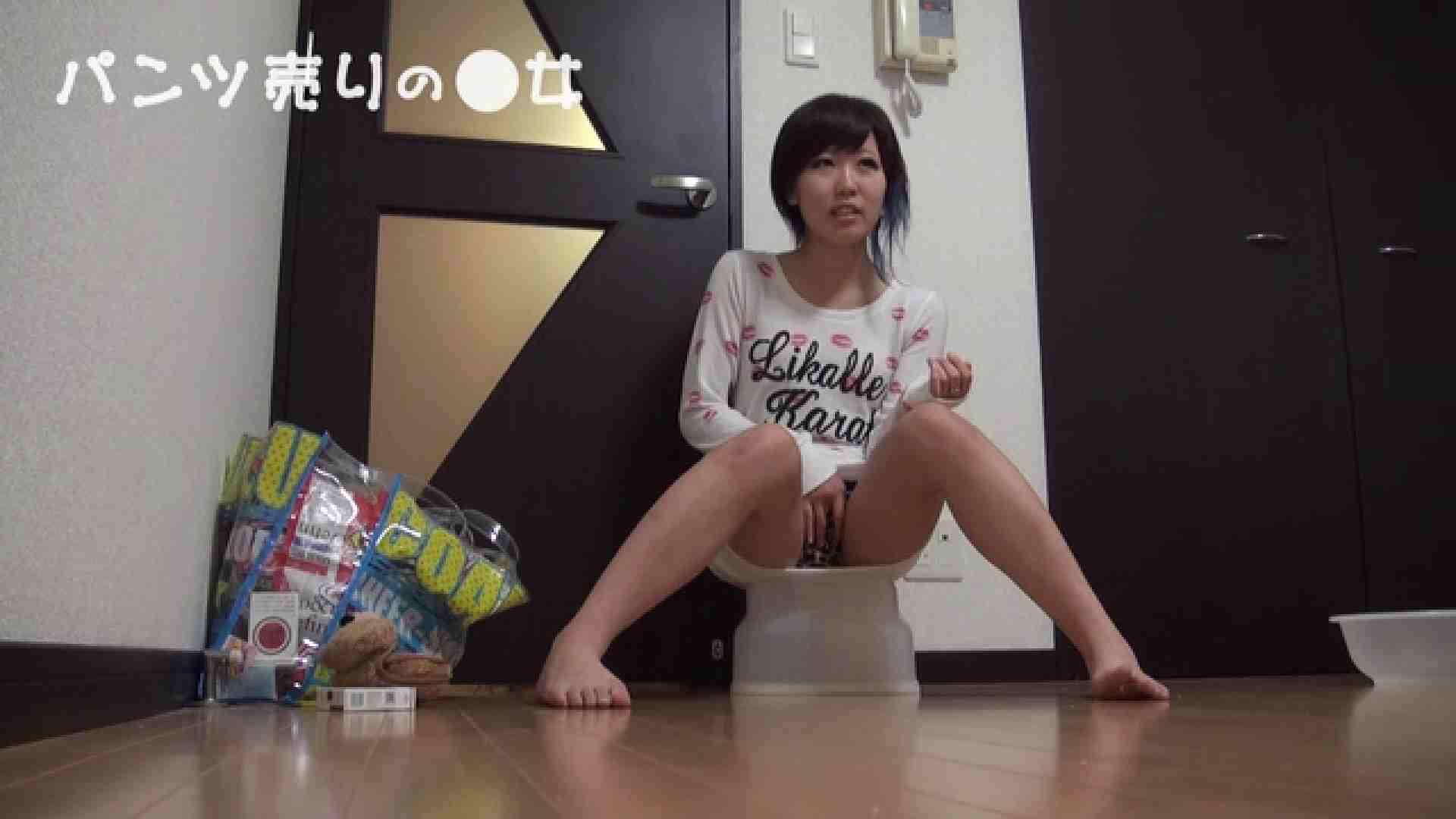 新説 パンツ売りの女の子nana 一般投稿   0  48pic 23
