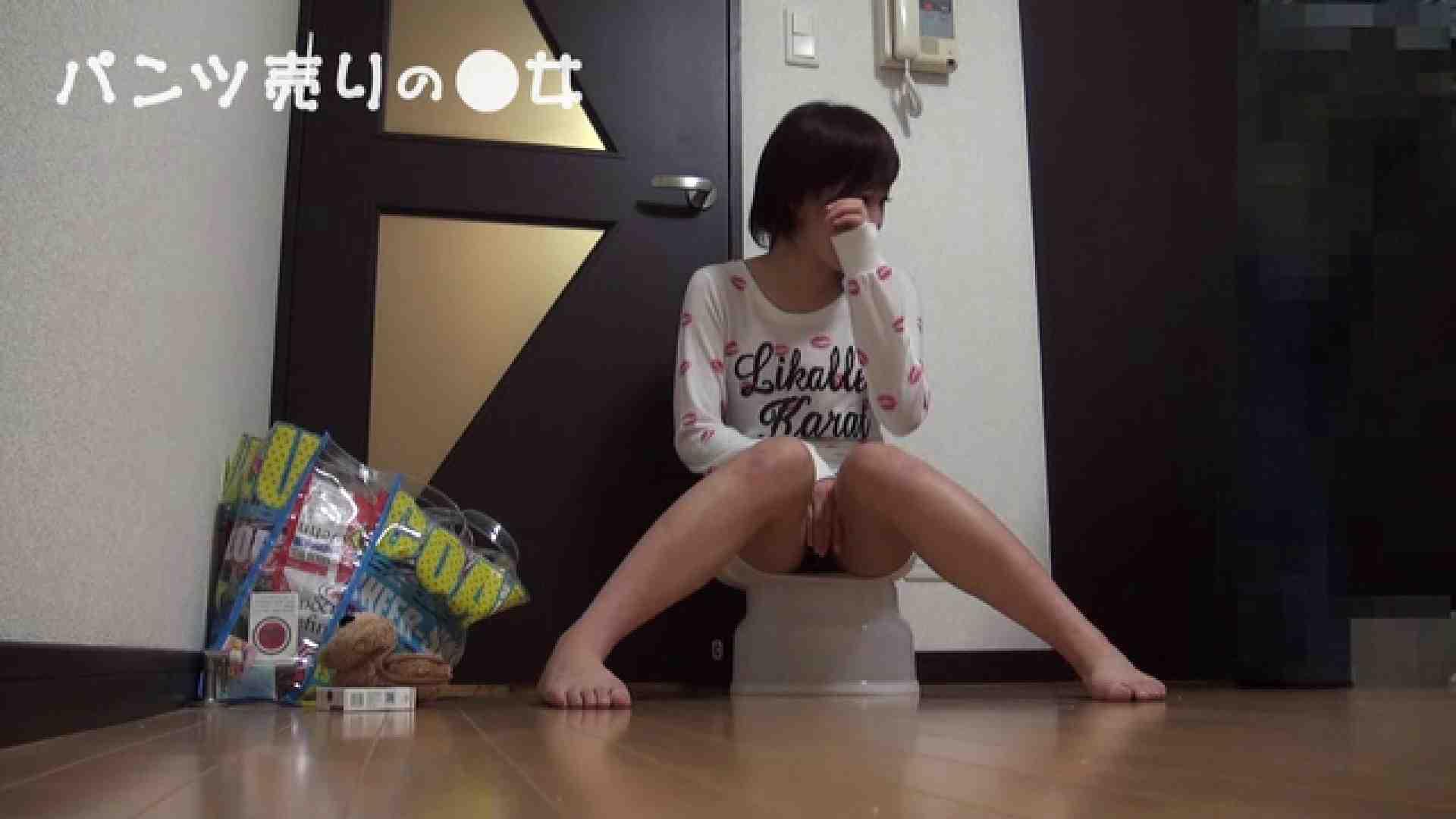 新説 パンツ売りの女の子nana 一般投稿  48pic 24