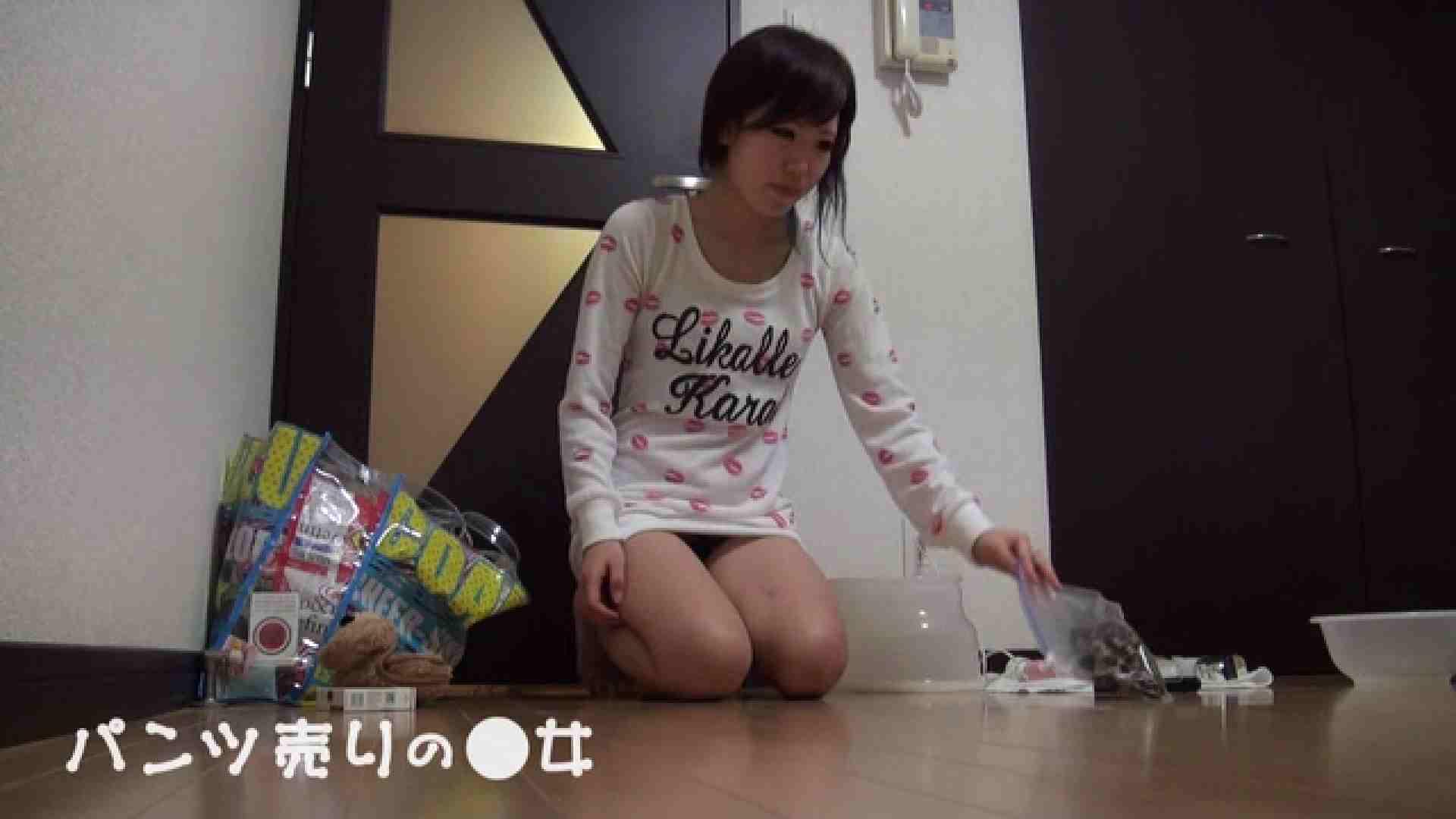 新説 パンツ売りの女の子nana 一般投稿  48pic 48