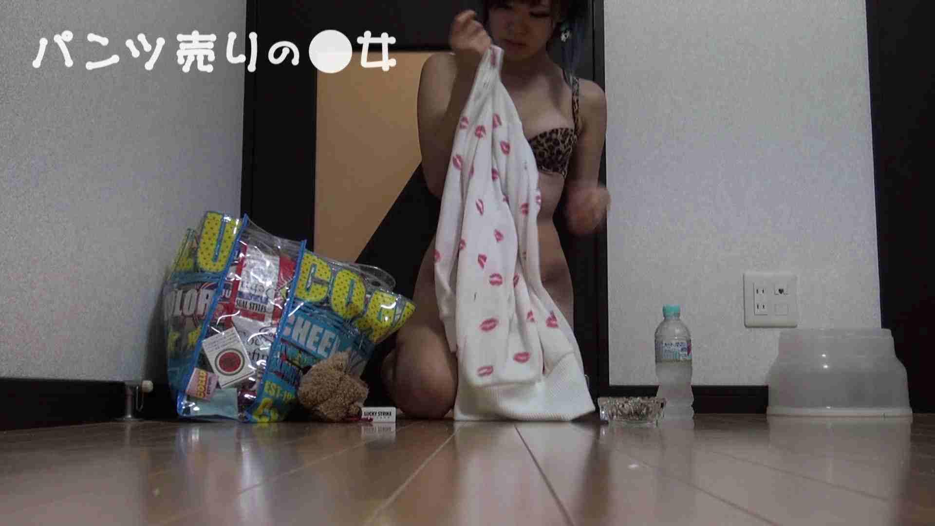 新説 パンツ売りの女の子nana02 一般投稿 | 0  97pic 13