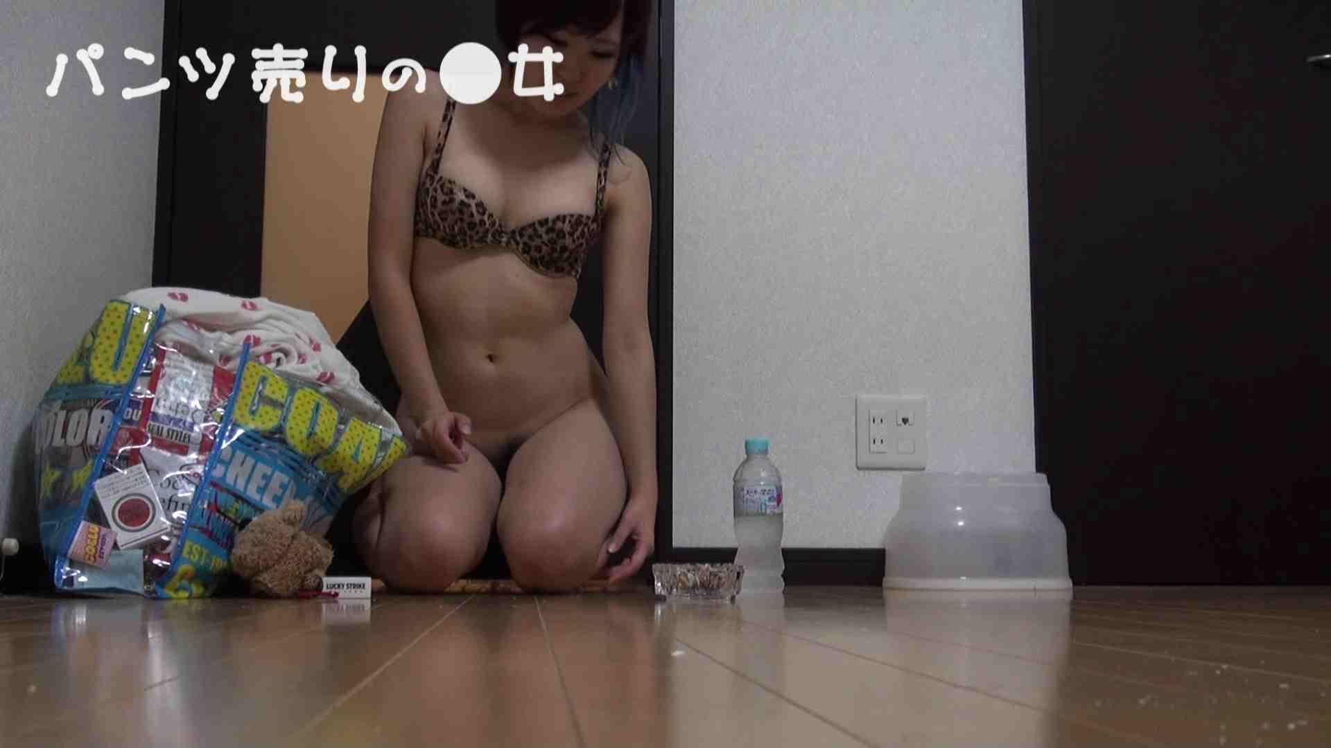 新説 パンツ売りの女の子nana02 一般投稿 | 0  97pic 15