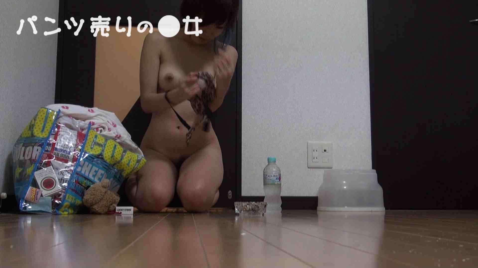 新説 パンツ売りの女の子nana02 一般投稿  97pic 18