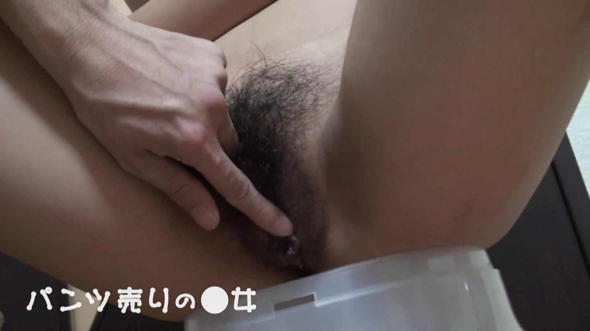 新説 パンツ売りの女の子nana02 一般投稿 | 0  97pic 39